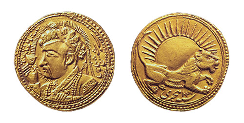 133 The Emperor Jahangir's Opium Cup