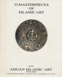 33 Masterpieces of Islamic Art - catalogue