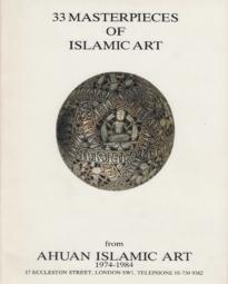 33 Masterpieces of Islamic Art - catalogue
