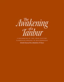 Awakening of a Tanbur - Recording Booklet-cover