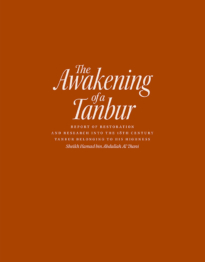 The Awakening of a Tanbur