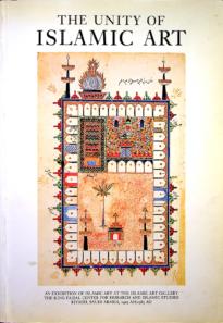 The Unity of Islamic Art